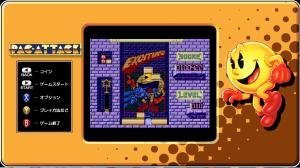 Pac-man-museum-3