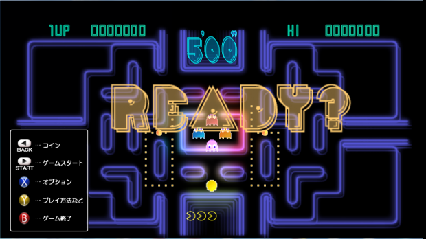 Review – Pac-Man Museum (Xbox360)