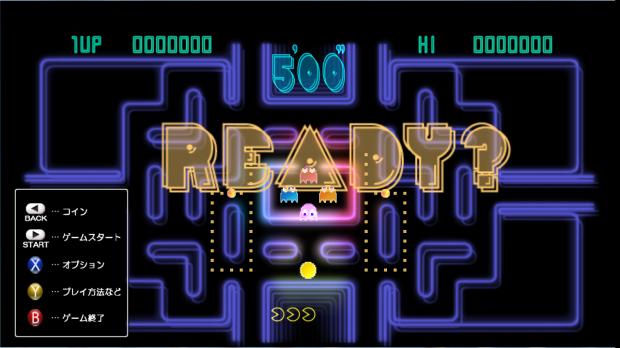 Pac-man-museum-4-620x348