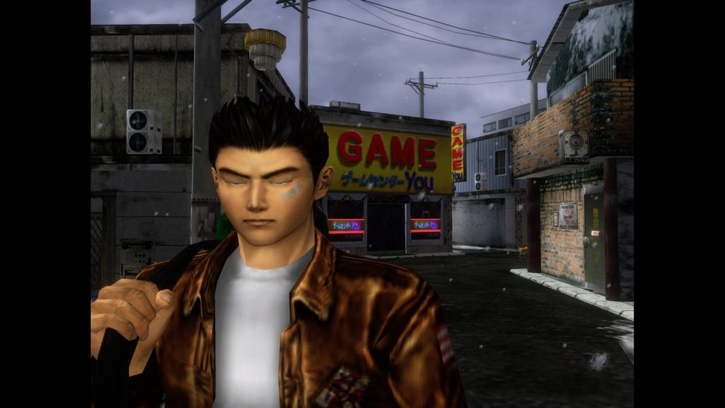 The Trinkets and Kinship ofShenmue