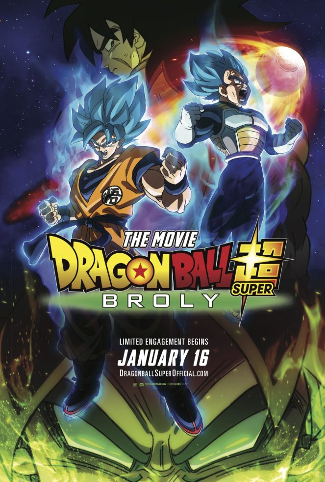 Dragon-Ball-Super-Broly-e1547220738275-1300x1926