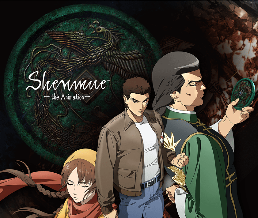 Shenmue is Back (Again!) and Coming to a Small Screen NearYou